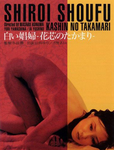 Prostitutes Kashin