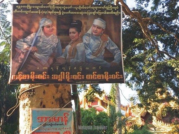 Prostitutes Pyin Oo Lwin